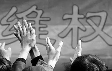 监测、起诉到索赔、分账一条龙 文字维权的视觉中国?