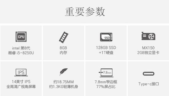 华硕S4100VN重要参数