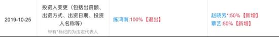 "ag环亚真人欧洲厅·普宁市房地产管理局原党组书记、局长吴小青被""双开"""