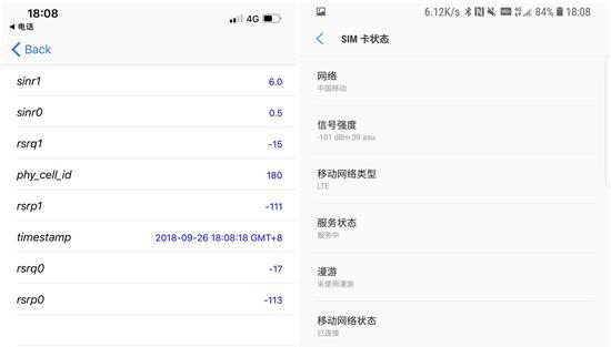 ▲左:iPhone XS Max(RSRP),右:Galaxy Note9(信號強度)