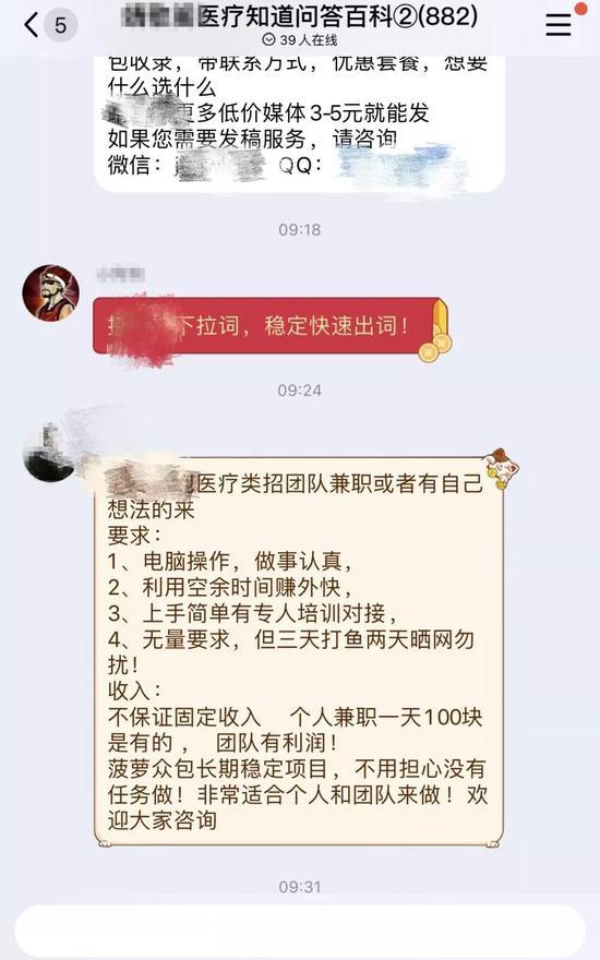 博彩信用娱乐网址 - 环球网记者被围殴:我支持香港警察 可以打我了