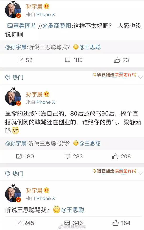 """奥博娱乐怎么注册 """"拥有他是中国之幸"""""""