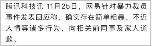 """乐天平台 - 香港中路街道举办""""快乐暑期·与爱童行""""系列活动,大师现场指导武艺 """