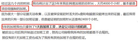 凤凰全讯网官方网址,人人都识徐锦江,却不知黄锦江,两人同为演员和艺术家