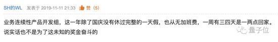 足球外围-1.5球_青白江金科博翠天宸、都江堰万达城1425套房源入市,4月9日起登记
