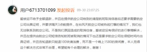 美高梅游戏平台官网,北京中赫国安客场1-0河北华夏幸福,六连胜平中超最佳开局