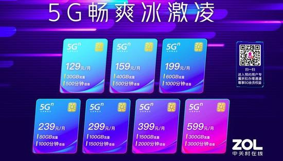 88大玩家,广州车展:新款发现 售价68.80-95.98万元