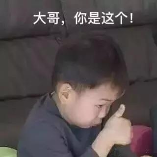皇浦线上娱乐 关于重庆晨报记者证换证的公示