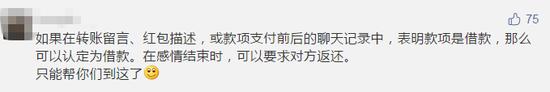 微信今天可发520元大红包 这样备注人去财不亏?