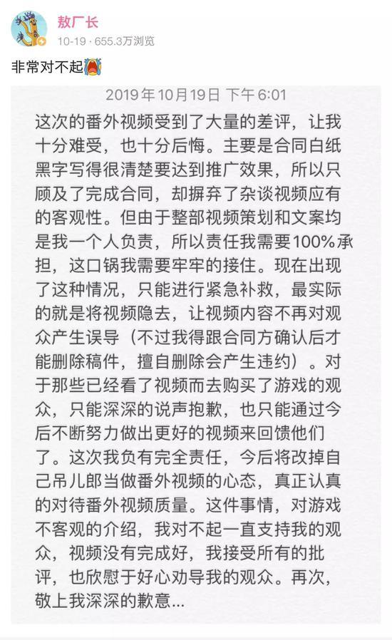 「雪缘园」爱驰汽车杭瑜峰:中台是我们面向未来的架构