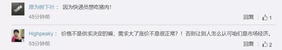 全讯网.皇冠皇址,网剧让李现肖战火了 背后一堆影视公司却高兴不起来