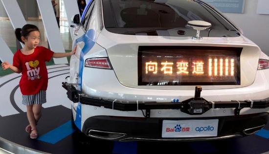 德国汽车制造商:中国已成为电动汽车领域的全球领导者