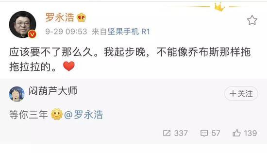 tbet88通博官网|广东清远原副市长石芳飞被开除党籍