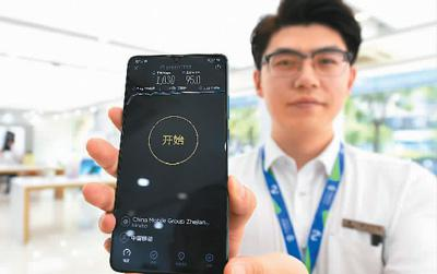 8月16日,支持NSA/SA的5G双模手机——华为Mate20X 5G手机在杭州的中国移动营业厅首发上市。   李 忠摄(人民视觉)