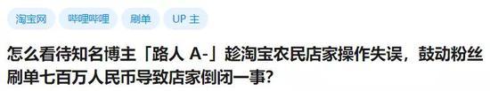 胜博发能玩吗,金蝶中国总裁沈崇锋:金蝶云 苍穹2.0将在用户大会发布