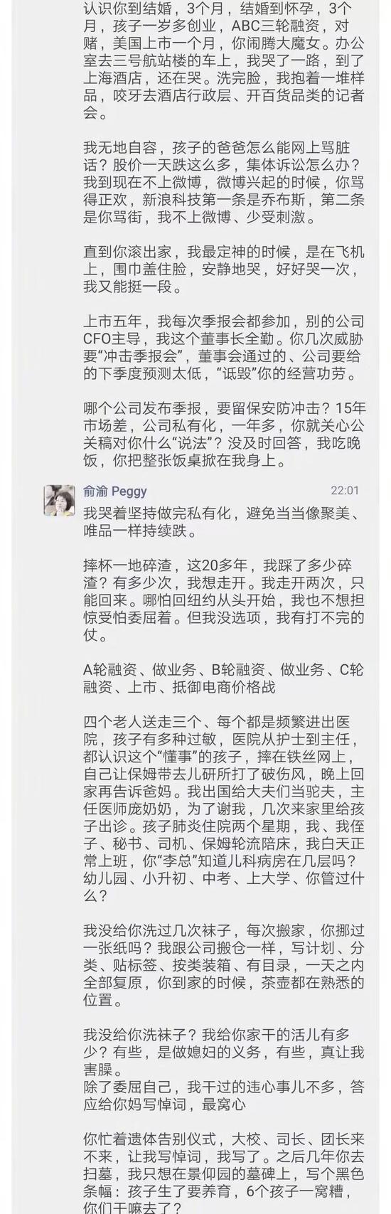 88优德官方网站_被回国男友传染,22岁姑娘患上艾滋!崩溃绝望中她写下遗书……