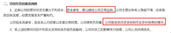 丽景湾最可靠网站 市监总局:反垄断法实施10年 监管法治化水平不断提高