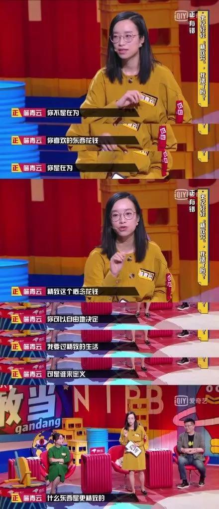 """皇家国际娱乐彩票·准备好""""剁手""""了吗?天猫双11开启,预计超5亿人参与消费狂欢"""