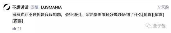 快赢集团官网,【星座】十二星座四月桃花运的指数是多少?