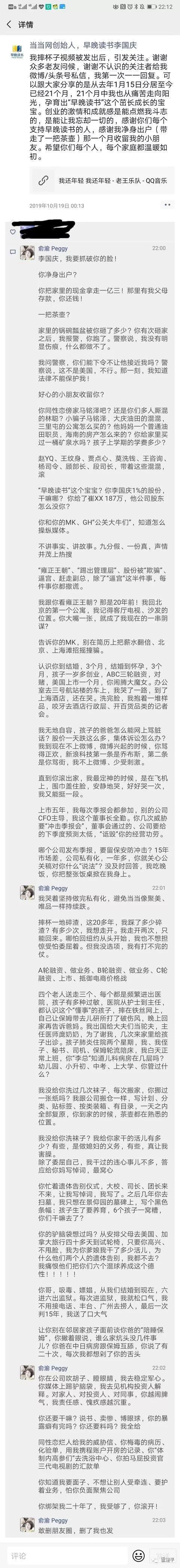 """澳门博彩博狗娱乐 获8000万元B轮融资""""日志易""""用大数据帮企业搞定日志管理"""