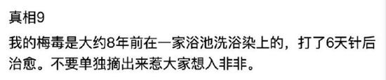 「通宝可信吗」秋游海螺沟,十里仙境美若画