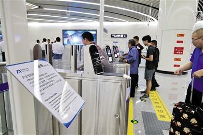9月26日,乘客乘坐北京地铁大兴机场线首班地铁列车。本版图片/视觉中国