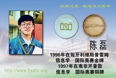 拼多多陈磊:昔日奥赛冠军,今天田里打滚
