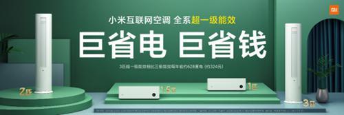 dafa888bet中文版,银华H股B(QDII)净值下跌1.62% 请保持关注