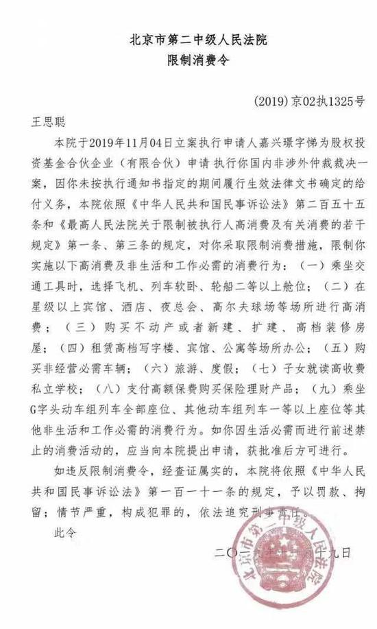 寶馬娱乐场官方下载,冒蓝火的加特林,HOTTOYS惩罚者测评!