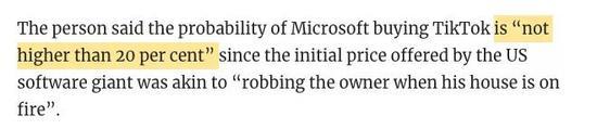 """微软收购TikTok成功率只有两成?半路还出来个""""搅局者"""""""