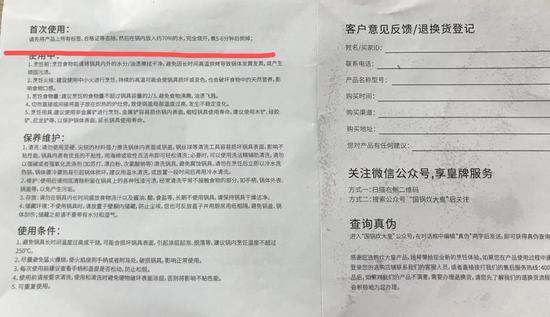 中华娱乐场澳门赌钱 未来三天潍坊依然有降雨,市民要注意防寒保暖