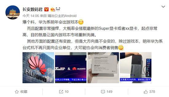 599彩票主页|上海自贸区5周年:国贸单一窗口已服务27万余家企业
