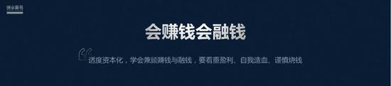 星河线上网站-百强房企8月业绩增速整体放缓