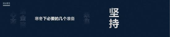 manbetx官方网站欢迎您_山东临沂食品工业协会标准化专委会成立