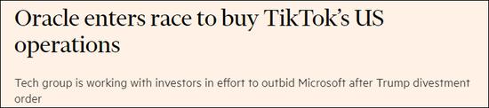 微软收购TikTok,又有意外剧情