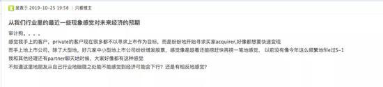 澳门葡京老板叫什么|四川省巴中市政府副市长、南江县委书记刘凯接受审查调查