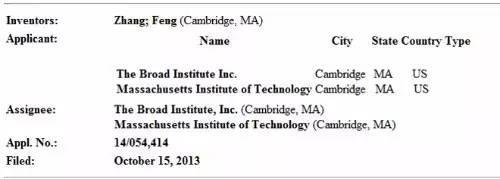 CRISPR-Cas9技术的专利申请表