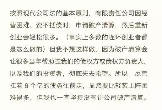 七匹狼彩票网站|上海大宁商圈钻石坊创意产业园楼盘8月写字楼的出售价格35651元/㎡