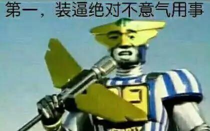 ued彩票网址_天生就是富贵命的3位紫微主星