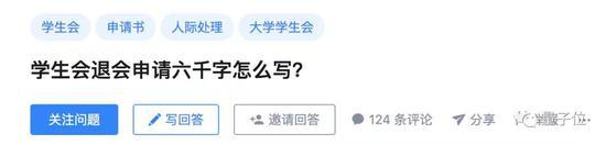 「怎么注册博天堂」火影手游:2019年三位高招A忍,晓蛇稳坐第一,第二名有点难选