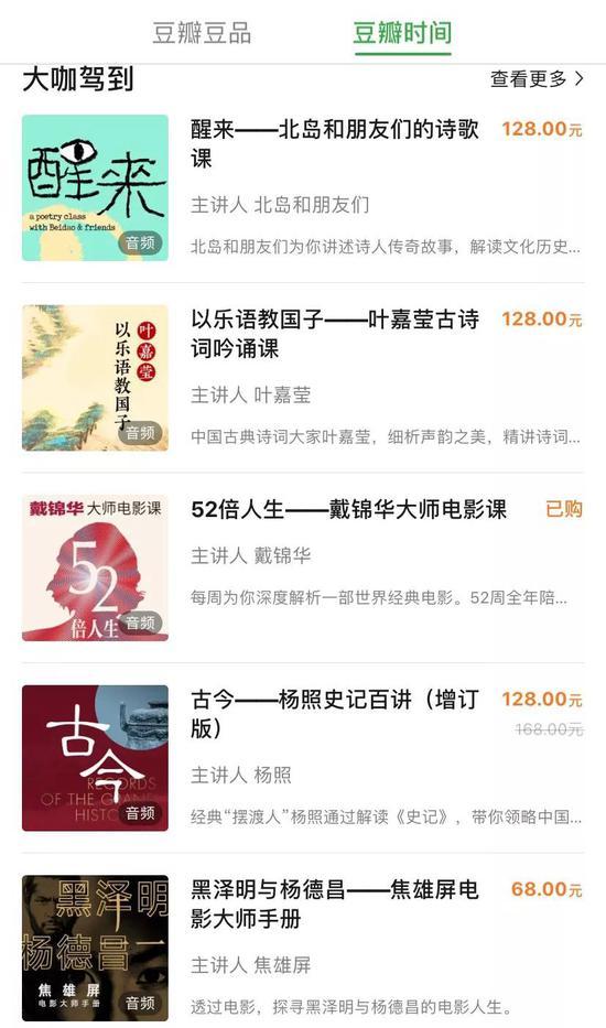 「16年app送现金可提现」2016中国app年度排行榜