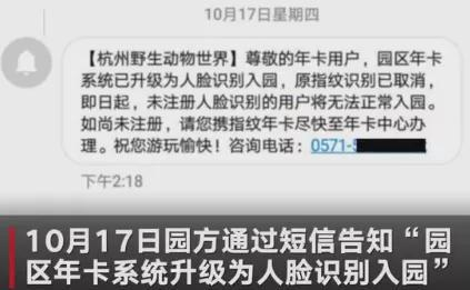bbin平台注册自动送_连云港非洲猪瘟养殖场周边3公里划疫区 扑杀生猪