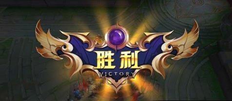 二月全球iOS手机游戏收入榜 《荣耀》重回王者