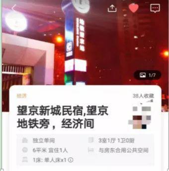 """「银河集团娱乐旗下赌场」浙商银行缘何沦为新股""""弃购王"""""""