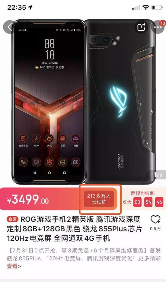 ROG游戏手机2代:叫好和叫座之间隔着一条3499的金线