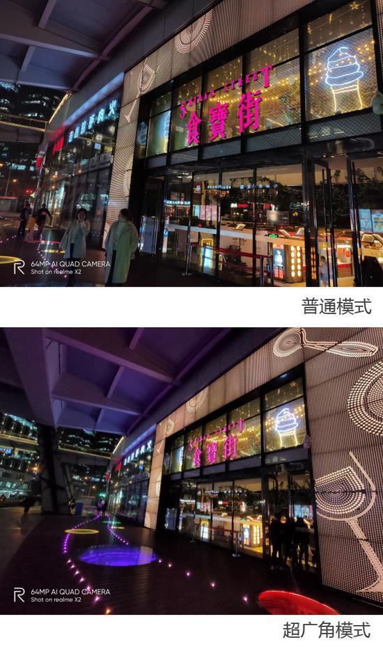 新东方娱乐场安卓版 新中国成立70年:我国高校科技创新发展历程与改革成果