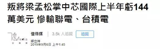 88bf官方唯一网站_最良心的降魔电影《大降魔师》强势来袭,定档12月17日