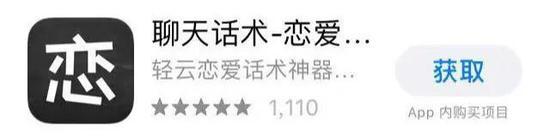 """环宇娱乐在线-早安军运︱各国运动员在武汉真会玩!体验高铁,去汉正街""""打货""""……"""