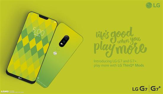 LG G7手机宣传海报泄露:骁龙845+6GB河池电信同城游