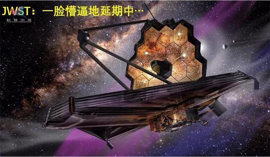 詹姆斯韦伯望远镜(JWST):喵喵喵?在叫我么?